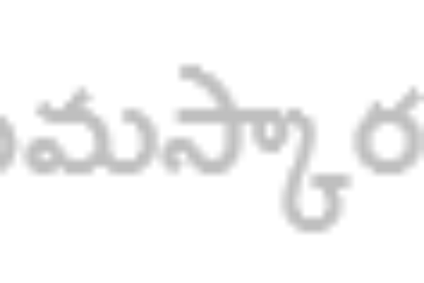 English to Telugu translation Archives » Document Translations
