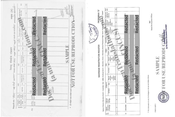 Translate from Sinhala to English » Document Translations